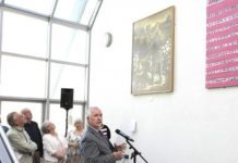 The painting to the left, by the artist Aidan Mc Dermott, Una's brother (pictured centre), was the Open Award Winner at the Arnotts National Portrait Award Exhibition 1992.